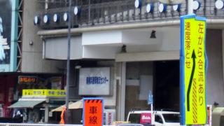 新横浜1丁目「環状2号」で車線規制を強化、羽沢トンネル掘削で川崎方向も夜間実施