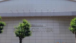 新横浜スケートセンター、化粧品大手「コーセー」が3年間の命名権を取得
