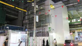 菊名駅のバリアフリー部分は12月に供用開始、「工期短縮を図れた」と市が表明