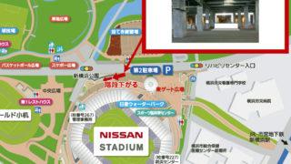 新横浜パフォーマンス、「南ステージ」を濡れない場所へ移動、開催可否は公式サイトで