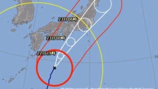 月曜の朝に直撃もある「台風21号」、日吉・綱島・高田に関する防災関係リンク集
