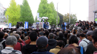 港北区域の「神奈川7区」から14年ぶり2人当選、鈴木氏4選、比例で中谷氏初当選