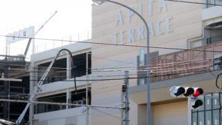 綱島SSTのアピタテラス内に新設、横浜市「生きがい就労支援スポット」の役割とは