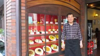 日吉の喫茶まりもが12/20(水)で38年余の歴史に幕、風景彩るビルも解体へ