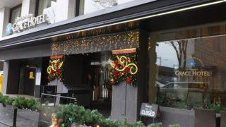 クリスマスまであと1カ月、新横浜グレイスホテルでツリー展示やケーキ予約も