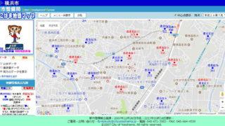 日吉・綱島などの地価変動を記録した「マップ」公開、バブル期の異常高騰も見どころ