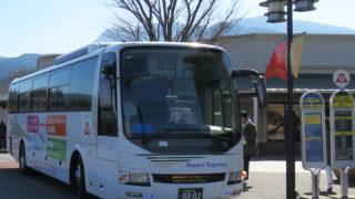 富士急ハイランド・河口湖行「高速バス」も日吉駅へ乗り入れ、12/1(金)から1往復