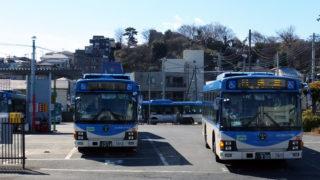 <川崎市交通局>井田営業所でバス洗車体験などの「井田祭り」を11/19(日)に