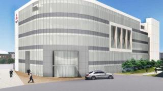 <三菱ふそう>幸区側の本社も移転、中原区大倉町の「川崎工場第一敷地」に集約
