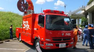 <港北消防団・消防署>新横浜公園の河川敷で「大規模消火訓練」、災害時延焼に対応
