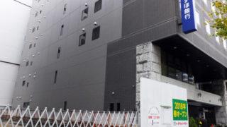 新横浜3丁目、みずほ銀行となりのコイン駐車場跡に「トヨタレンタカー」を建設