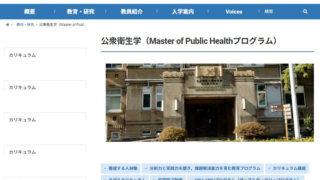 日吉が拠点、慶應の経営大学院「KBS」が最短3年で2つの修士学位が取得可能な制度