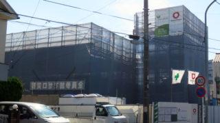 綱島街道沿いのレストランサンマルク跡、ドラッグストア「クリエイト」が進出