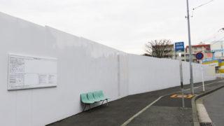 箕輪町計画、まずは来年3月中旬から「20階建て362戸マンション」の着手を告知