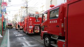 日吉や綱島など区内で火災が急増、港北消防署が「対策と予防」を緊急呼びかけ