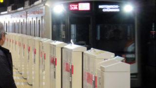 <東横線・グリーンライン>今年も大みそかから2018年元旦まで「終夜運転」