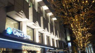 """新横浜に""""優雅な""""輝きを、グレイスホテル前の街路樹ライトアップは1月末まで"""