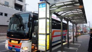 <レポート>日吉駅から「河口湖駅・富士急ハイランド」へ、高速バスの運転開始