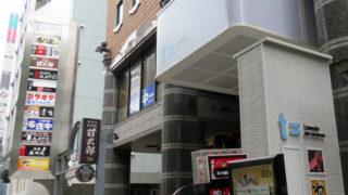 アリーナ通りのビル4階、カラオケ店の跡地はカラオケ店、「歌広場」が進出