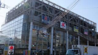 新羽駅前のパティオワンにファミレス「サイゼリヤ」、1/31(水)オープンを告知