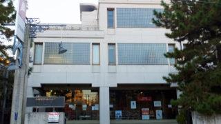 <日吉・綱島・高田>2017年の開店・閉店や再開発などニュース・出来事の一覧