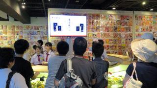 <日産スタジアム・ラー博>横浜市内では絶大な認知率も、全国的には6割程度