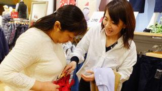 <ユニクロ・トレッサ店>店内のサロンで骨格分析後の「スタイリングアドバイス」体験者を募集