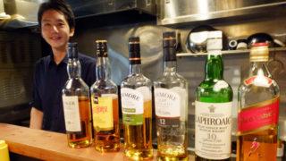 日吉サンロードのハンバーガー専門店が提案、少量・安価で「ウイスキー」飲み比べを
