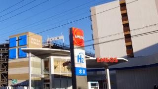 2018(平成30)年の「日吉・綱島・高田エリア」で予定・予測される出来事・イベント一覧