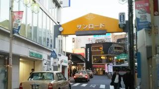 日吉駅前「サンロード」がタクシーのう回路に、ビル工事で普通部通りから一時変更