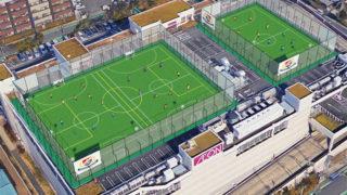 イオン新吉田店の屋上にフットサルコート3面、マリノスがサッカースクールを開設
