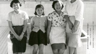 綱島温泉の歴史に光、開港資料館の企画展「銭湯と横浜」で繁栄振り返る展示や講演も