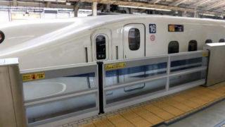 東海道新幹線の新横浜駅、すべての乗り場で「ホームドア」の設置を完了へ