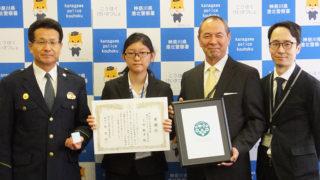 新横浜に通う学生がW杯・五輪対策バッチをデザイン、「オール港北」結束に一役