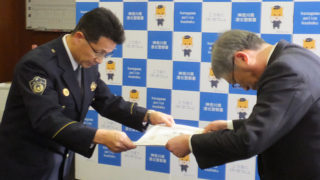 新横浜の駅ビルが暴力団排除の取り組み、10年継続で港北警察から感謝状