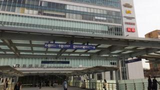 新横浜駅ビルが暴力団排除の総会、「恐れない、協力しない」決意を共有