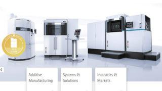 独企業の進出続く新横浜、工業3Dプリンティング分野で世界的な「EOS社」も3丁目に