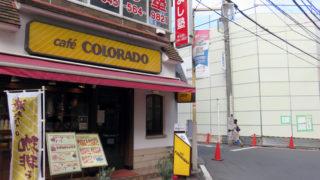 <閉店が相次ぐ日吉駅前>肉バル・薬局・花店・喫茶店・高級レストランまで10店以上