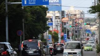 綱島街道の拡幅は「北綱島~綱島交差点」間で先行、2018年度中の着手を表明