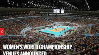 今年の秋は新横浜で2つの国際大会、アリーナ「バレー女子」、日産は「ラグビー」