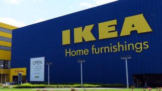 <IKEA港北>2/10(土)からの3連休は「バレンタイン」テーマに店内イベント