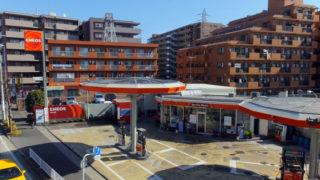 大豆戸交差点の「ガソリンスタンド」が消える、エネオスも3月末で閉店を告知