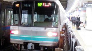 東京メトロ「南北線」ダイヤ改正は3/30(金)、東急目黒線乗り入れ関連は小幅に