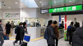 JR東日本の菊名駅、3階改札口からホームへの「エレベーター」は2月末に完成