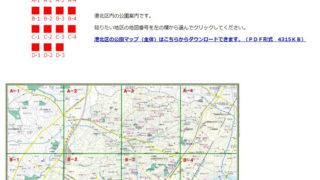 日吉・綱島・高田などの公園を網羅、ウォーキングや散策に使える「最新マップ」