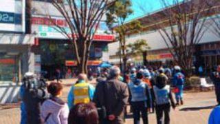 災害時の「帰宅困難者」、恒例の対策訓練は今週3/2(金)に新横浜駅北口で