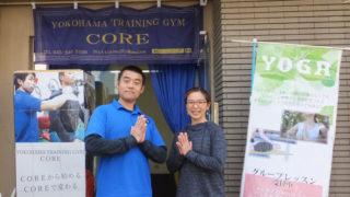 """日吉駅近ジムで冬のメダリストが教えるヨガ講座、""""身体を動かす""""楽しさを"""