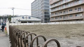 """新横浜1丁目の""""新幹線高架側エリア""""、2つの事業所跡が解体で「更地」に"""
