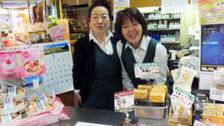 日吉駅目の前「自然食品の店F&F」が3/11(日)から改装休業、2割引セールも