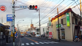"""綱島東エリアでの「綱島街道」拡幅、2023年3月までに""""一定の進捗""""図る"""
